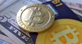 İnternetin en çok kullanılan ve bilinen sanal para birimlerinden Bitcoin İsviçre Devleti tarafından resmi olarak kabul görüyor!