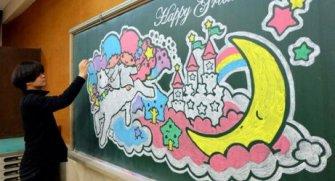 Japon öğretmen Hirotaka Hamasaki'nin tebeşirle ortaya çıkardığı mükemmel çizimler!